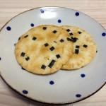 食べだしたら止まらない、小倉山荘の御煎餅「嵯峨乃焼」はお徳用を買うべし