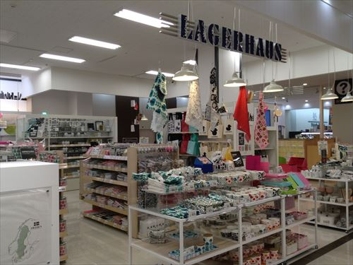 北欧雑貨ラガハウス(アピタ西大和店)
