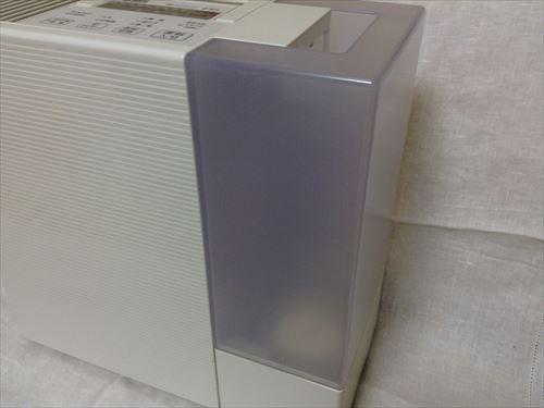 dainichi-kashitsuki003