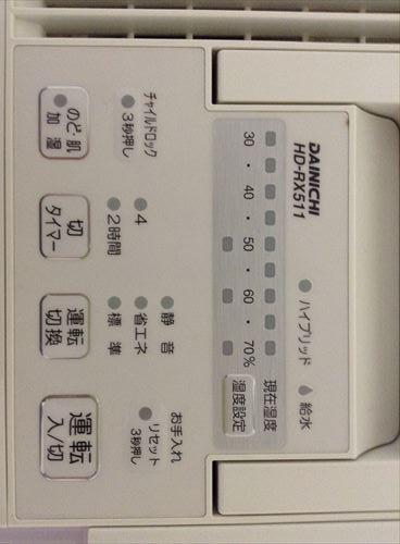 dainichi-kashitsuki004