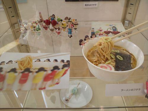 「コップのフチ子さんジャパンツアーin大阪」