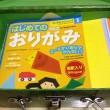 ieasobi-yubisaki003