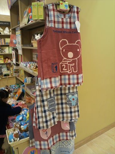 ペネロペフェア(紀伊國屋書店・グランフロント大阪店)