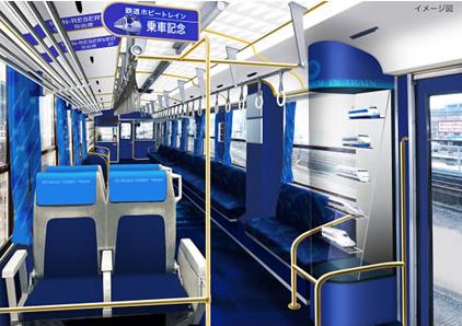 新幹線0系風「鉄道ホビートレイン」