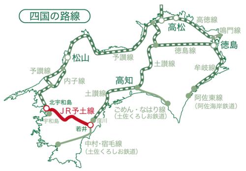 shinkansen0-5