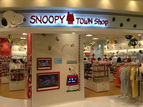 スヌーピータウンショップくずは店