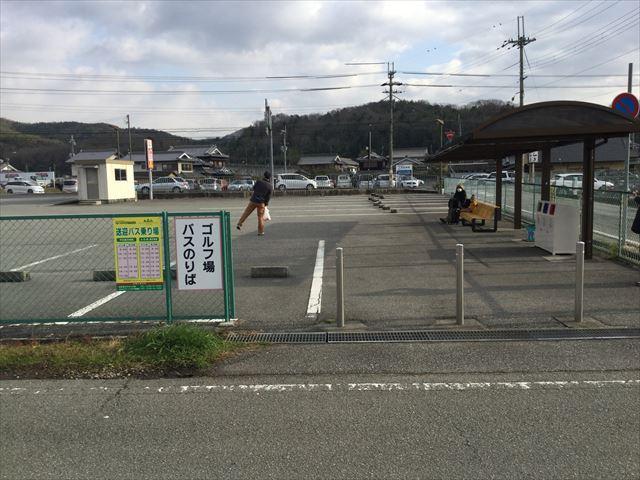 「東条湖おもちゃ王国」行き無料送迎バス乗り場