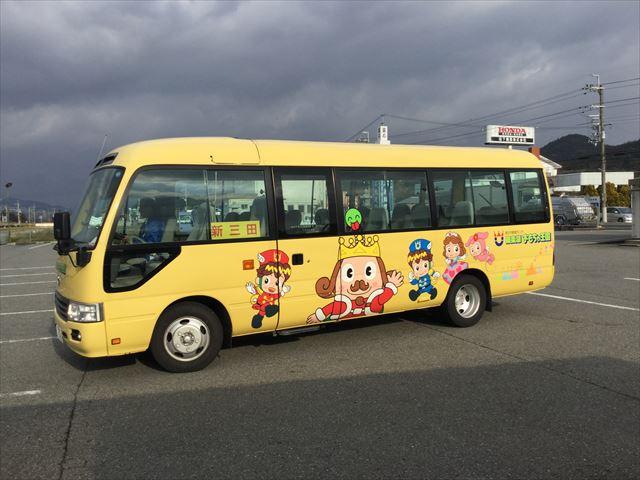 「東条湖おもちゃ王国」行きの無料送迎バス
