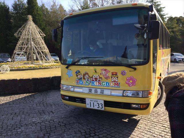 「グリーンプラザ東条湖」発の無料送迎バス