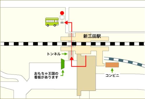 新三田駅からバス停まで