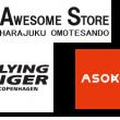 タイガー・ASOKO・オーサムソトア