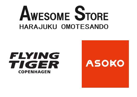 表参道のオーサムストア・ASOKO・フライングタイガーをハシゴする方法