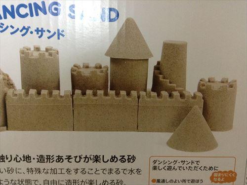 bornelund-dancing-sand1-001