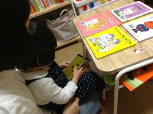図書館で借りた絵本を読み聞かせしている様子