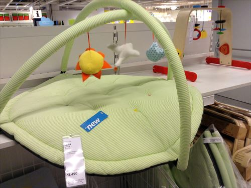 IKEAベビージム