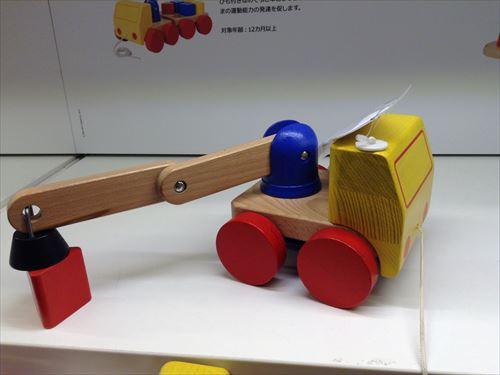 IKEA乳幼児おもちゃ