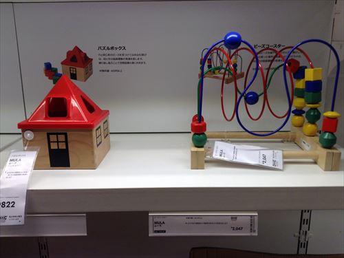 IKEAベビーおもちゃ