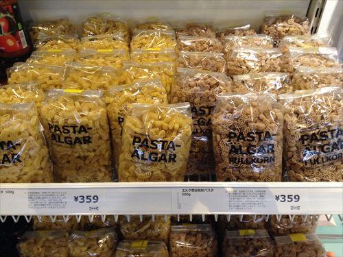 IKEAのスウェーデンフードマーケット