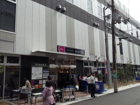 スーパー・コーヨー森ノ宮店