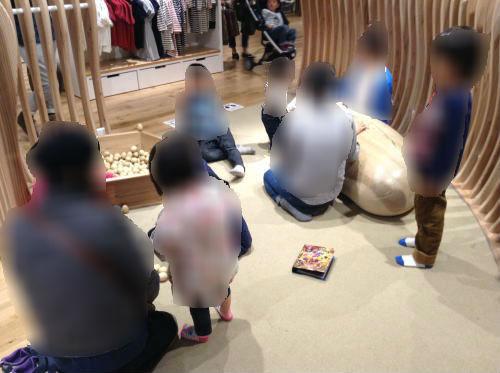 グランフロント大阪の無印良品・木育広場