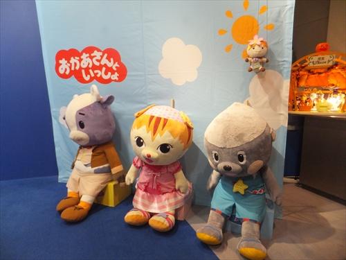 NHK大阪放送局 BKプラザ