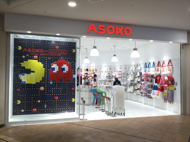 雑貨店ASOKO神戸ハーバーランドumieのMOSAIC館入口