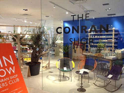 conran-shop-children001