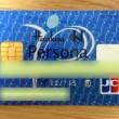 hankyu-hanshin-dept-persona-card