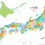 子供用地図を無料ダウンロード&印刷できるサイト4つまとめ