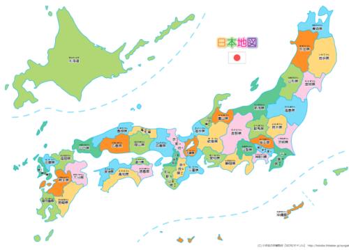 日本地図・ちびむすドリル