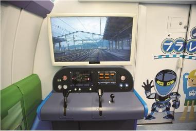 JR西日本新幹線こだま・プラレールカー