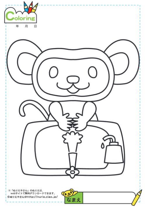 子供用ぬりえを無料ダウンロード印刷できるサイト7つ おにぎり