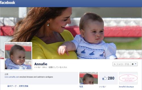 ジョージ王子着用の子供服「ANNAFIE」Facebook