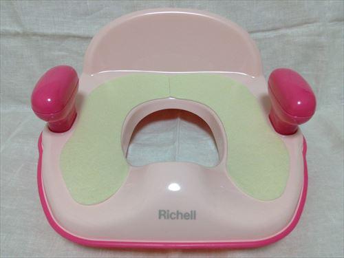リッチェルのポッティス・ピンクに変更