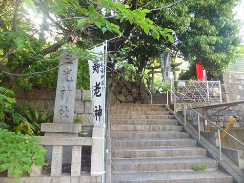 真田丸・三光神社