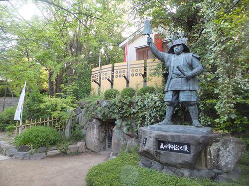 真田丸・三光神社・真田幸村像