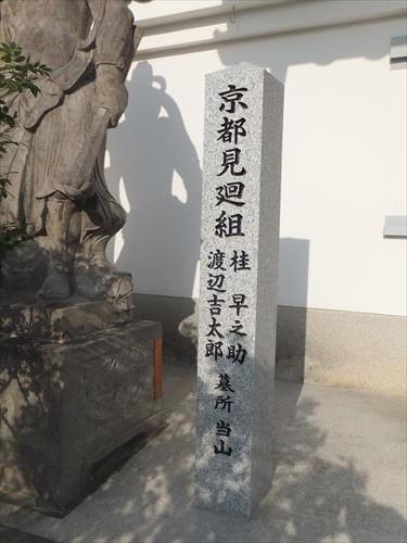 sanadamaru-shinganji004