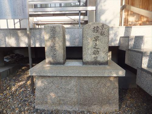 sanadamaru-shinganji007