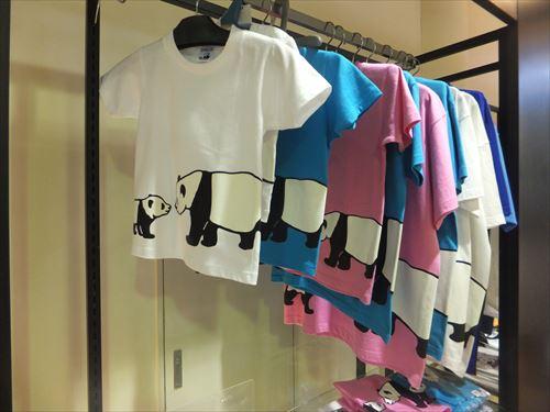 アドベンチャーワールドのパンダTシャツ