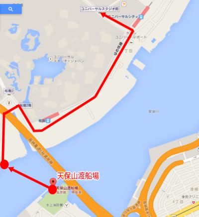 天保山渡船場からUSJに行く方法