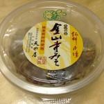 天田屋・金山寺味噌