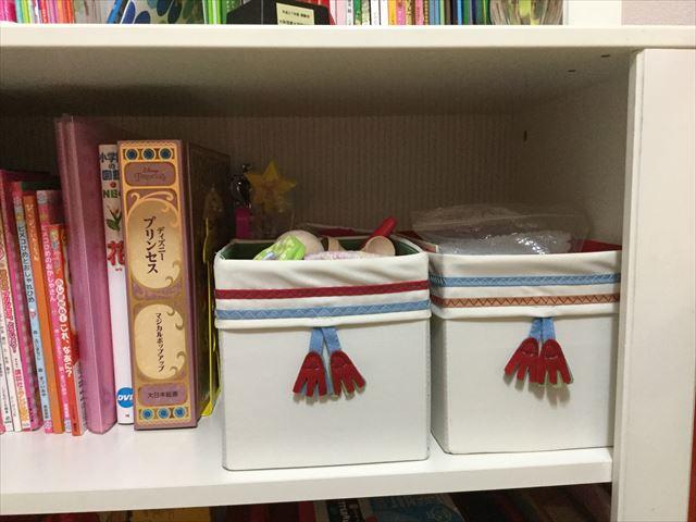 IKEA子供部屋用収納ボックス