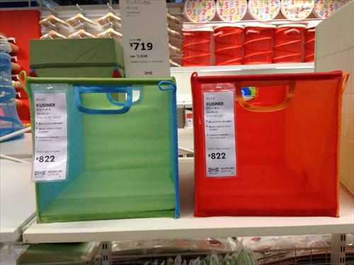 IKEA収納ボックス・子供部屋