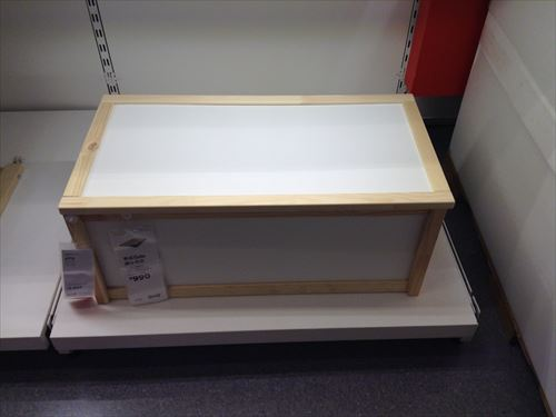 Ikea storage013