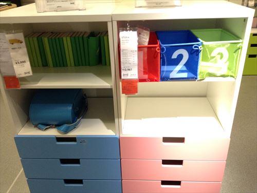 IKEA・子供部屋の収納グッズ