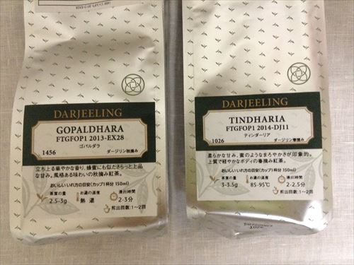 夏の福袋2014・ノンフレーバード(5,400円)詳細3