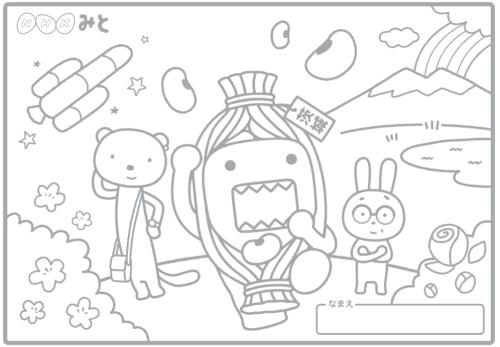 子供用キャラクターぬりえを無料で印刷できるサイト9つ