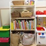 片付け力を養う、子供のおもちゃ収納方法