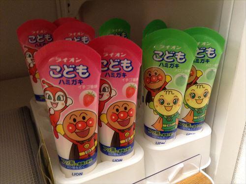 アニメキャラクター雑貨(ディズニー・サンリオなど)