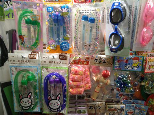 100均セリア幼児用おもちゃ
